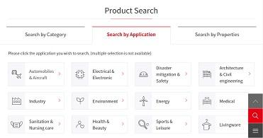 website product search page