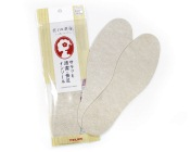 Comfortable, hygienic insoles